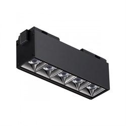 Светильник на шине Novotech Kit - фото 728886